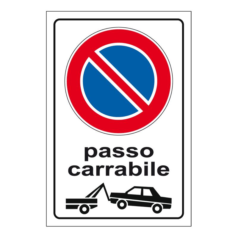 PASSO CARRABILE RIMOZIONE FORZATA CARTELLO ALLUMINIO 400X600 PROP. PRIVATA